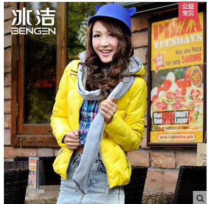濮阳供应价格合理的香玲服装冰洁羽绒服