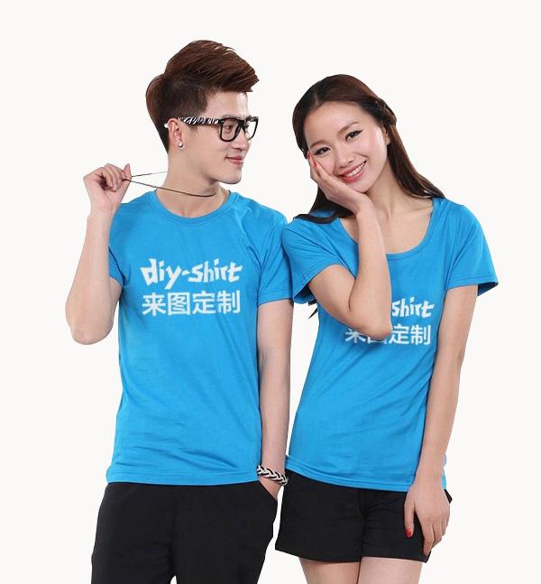 亿诚制服YCWH-002 夏季短袖圆领基本款T恤文化衫定做
