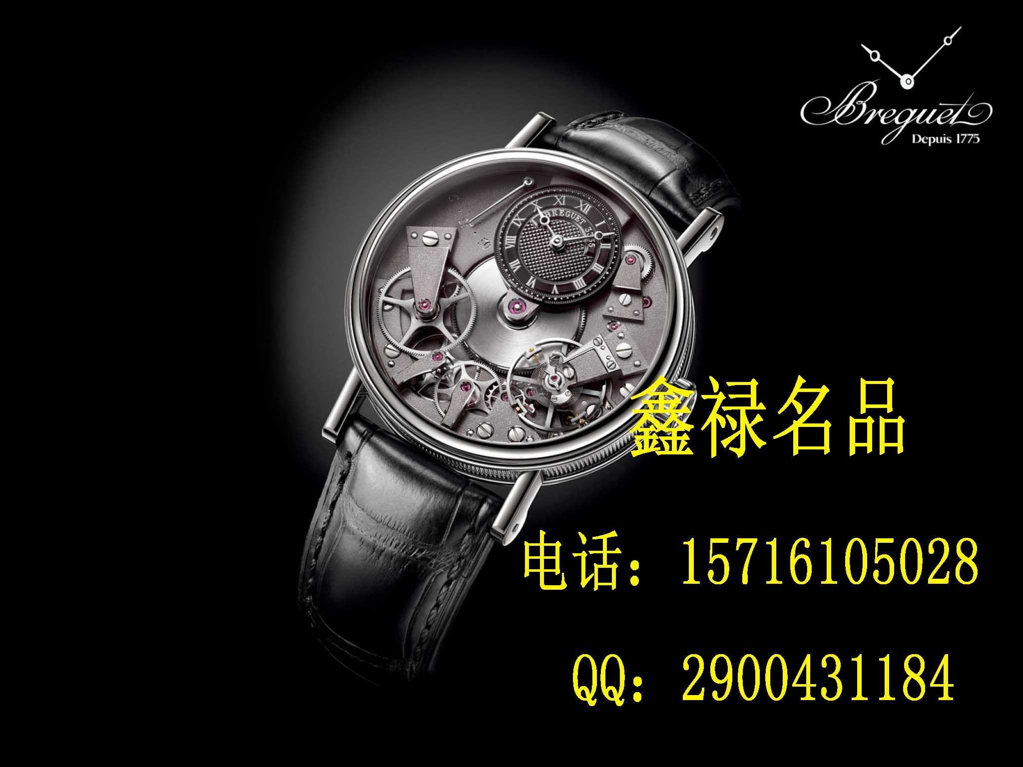 镇江回收宝玑手表