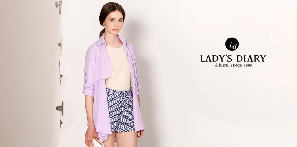 女性日记LADY'DIARY夏装连衣裙品牌折扣尾货女装走份库存批发