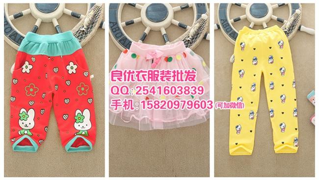 北京童装裤子批发