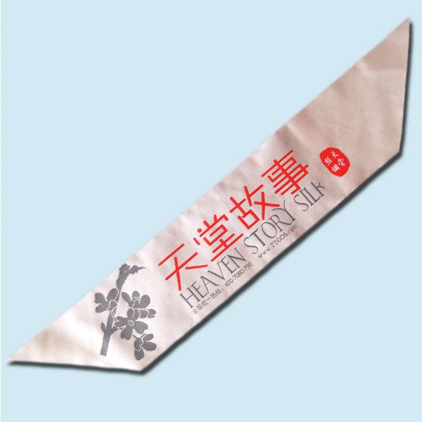 优质的家纺三角标批发