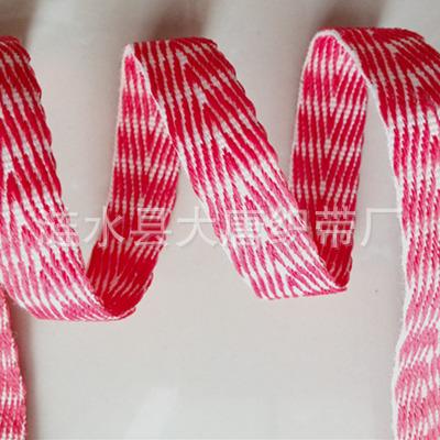 红白夹色段染人字纹织带厂家直供