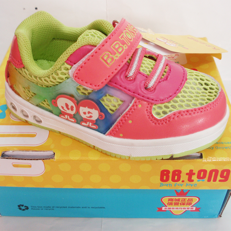 童鞋库存鞋低价批发