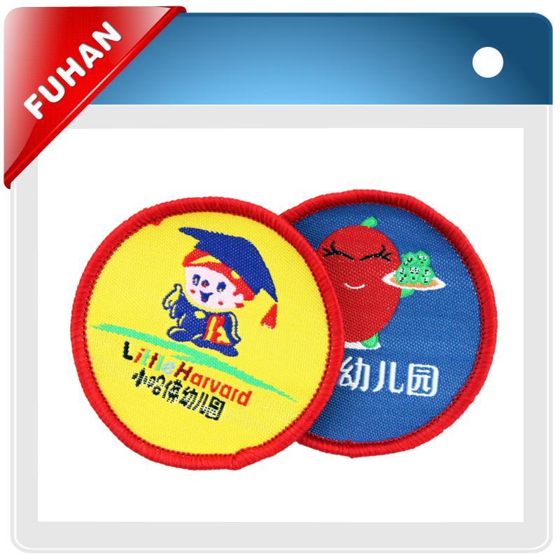 杭州品牌好的锁边标定制