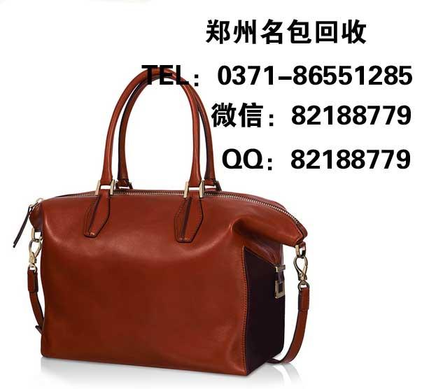 郑州回收二手托德斯包包