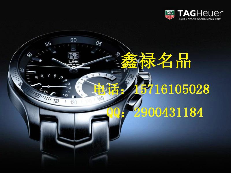 镇江回收二手手表