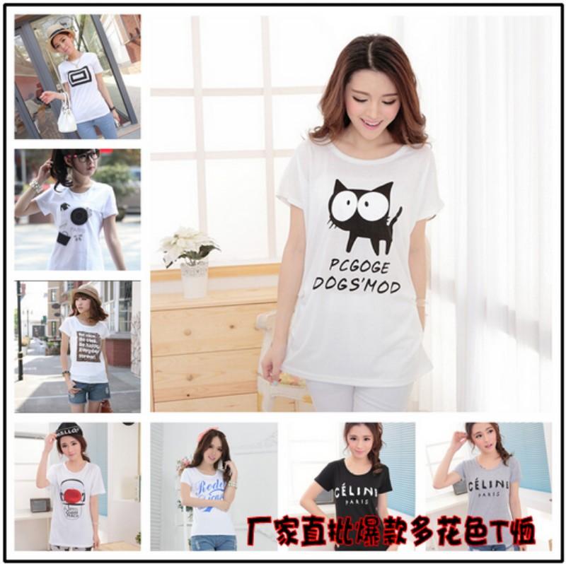 山东枣庄便宜女装韩版T恤批发