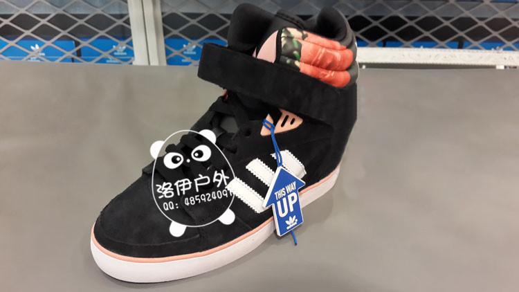 具有价值的adidas三叶草女鞋供应
