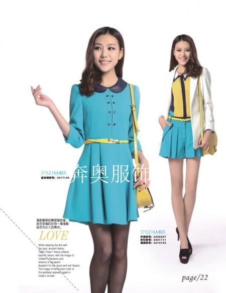 专业生产时尚杭州女装储恋品牌女装尾货批发