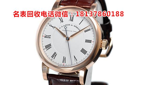 二手手表怎么回收