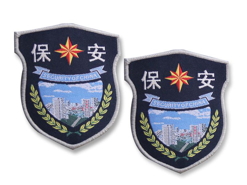 山东靠谱的保安服配件供应