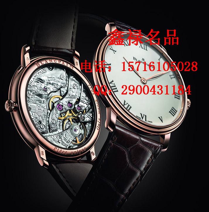 镇江回收旧手表
