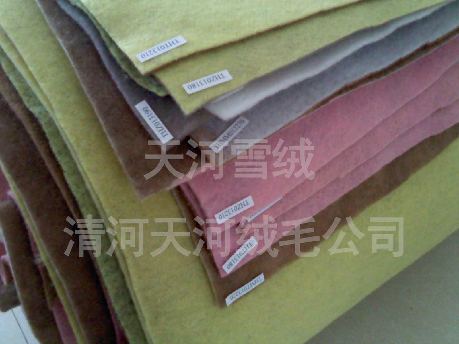 天河绒毛制品公司提供合格的混合绒羊毛絮片