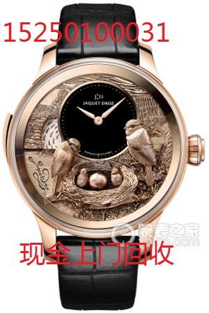 台州二手手表回收