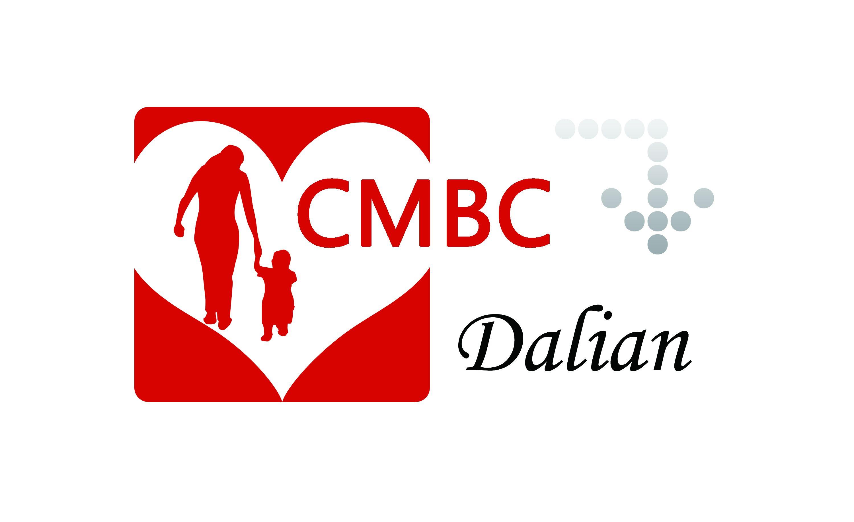 第五届中国(大连)国际孕婴童产品博览会