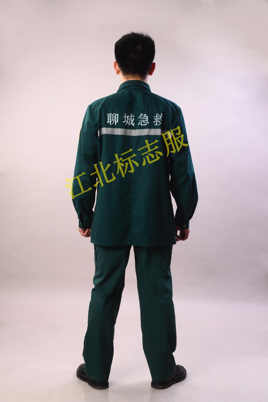 贵州最好的120急救服装批发