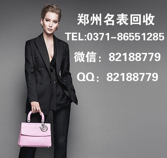郑州二手Dior迪奥包包回收