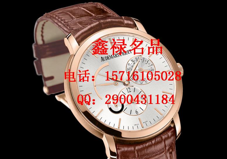 鎮江愛彼手表回收