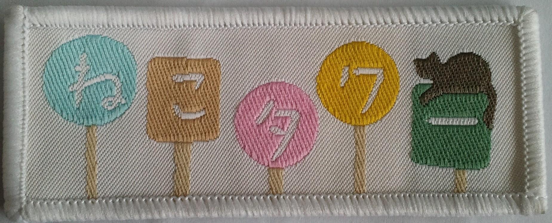杭州最好的织标供应