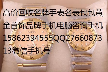 扬州江都手表回收