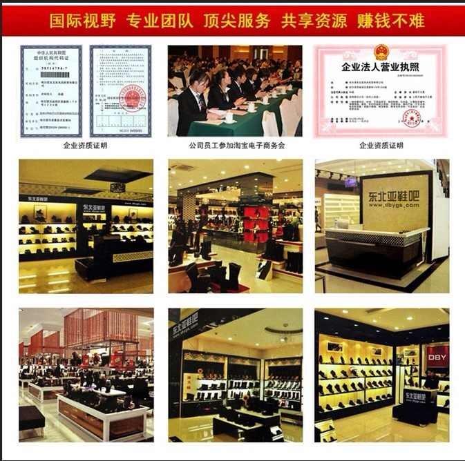 OTO体验店品质好的东北亚秋季时尚女装供应