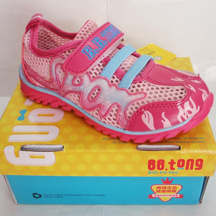 质量硬的市场童鞋批发