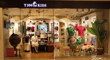 广州中高档知名品牌T100亲子童装加盟