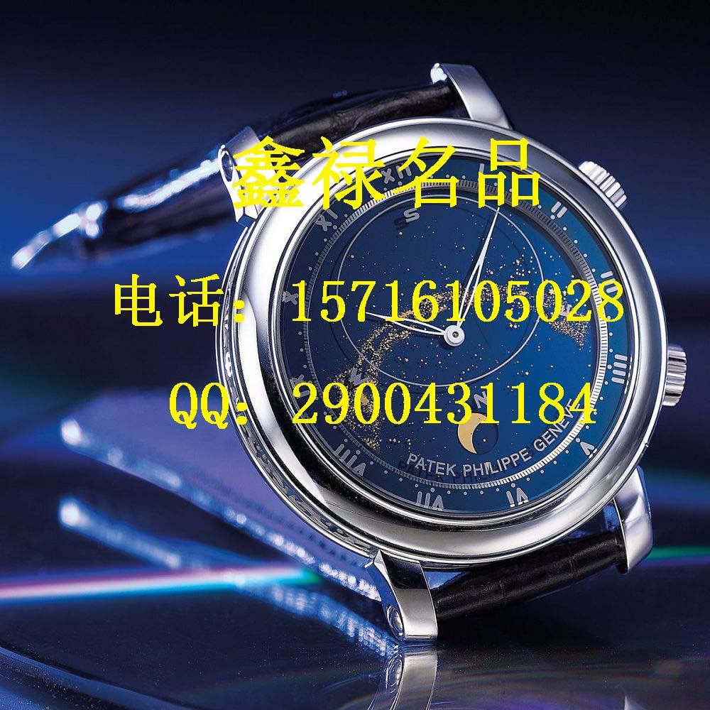 镇江回收百达翡丽手表