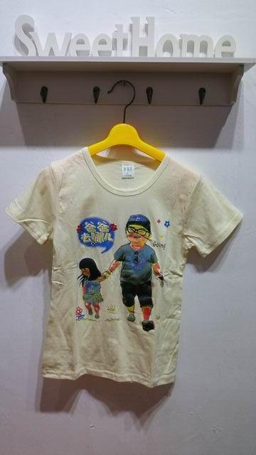 童装T恤童装套装1元起
