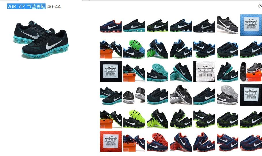 中国20K7代气垫鞋批发