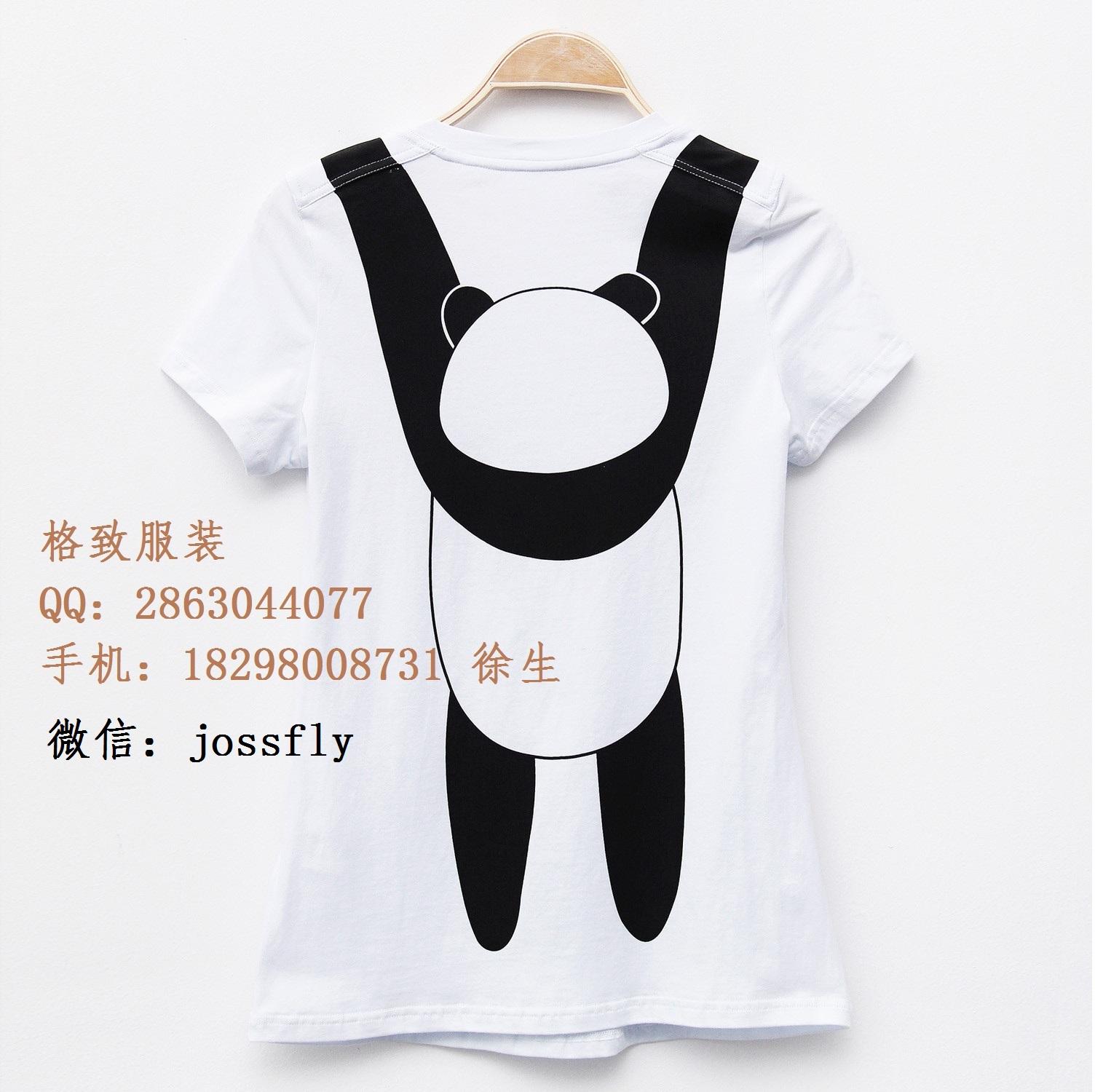 收購江浙滬皖地區的各類服裝庫存品牌尾貨