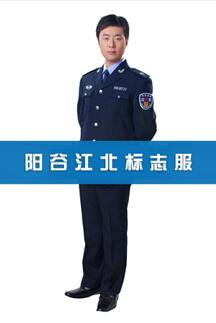 贵州劳动监察标志服定制