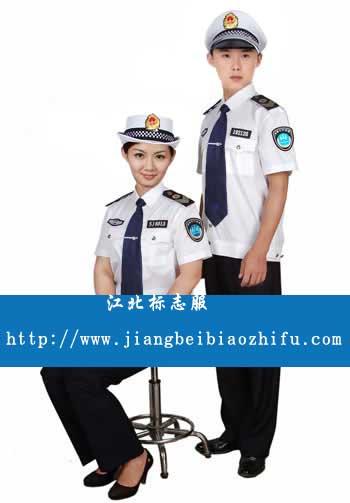 西藏卫生监督标志服厂家定制