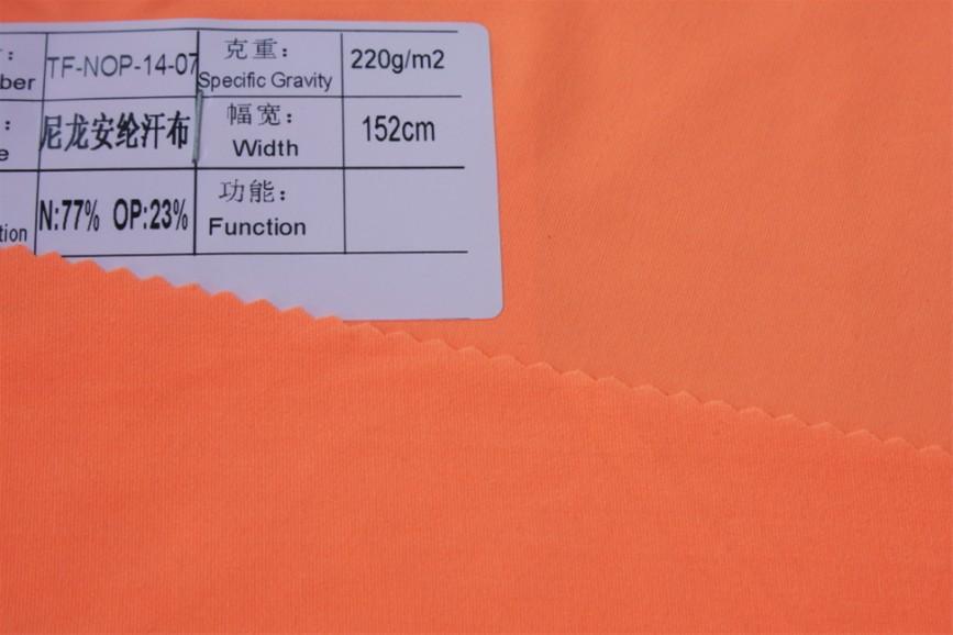 台帆实业优质的尼龙氨纶汗布批发