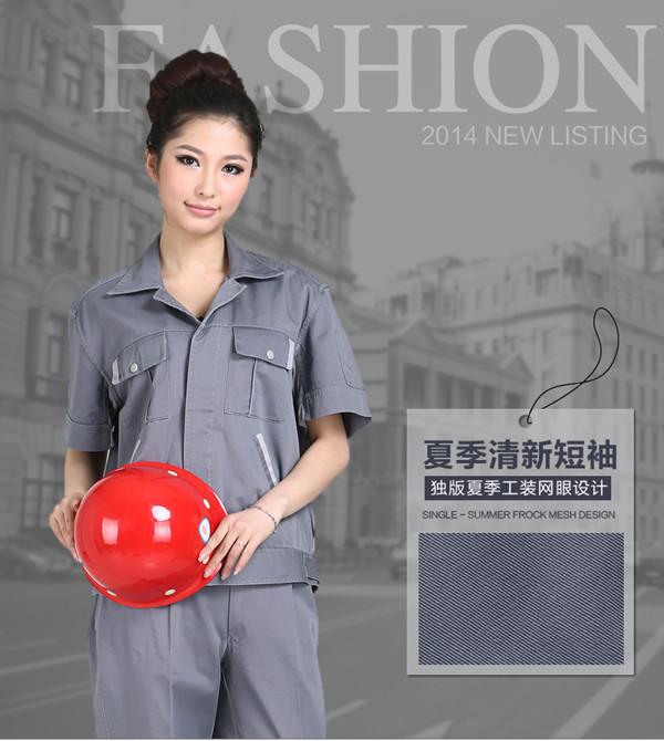 弯月亮夏季工作服工装服装定做批发