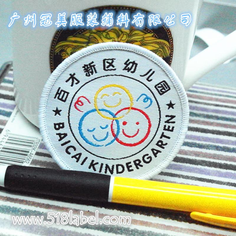 韩文logo服装织唛布标定制