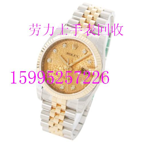 常熟市手表回收