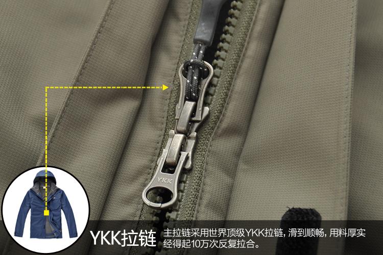 物美价廉YKK树脂拉链供应