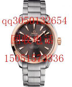芜湖上门手表回收