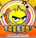 广州缤果童装诚邀加盟