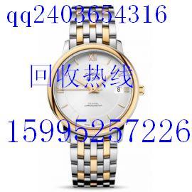 江阴手表回收