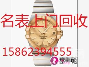 宁波欧米茄手表回收