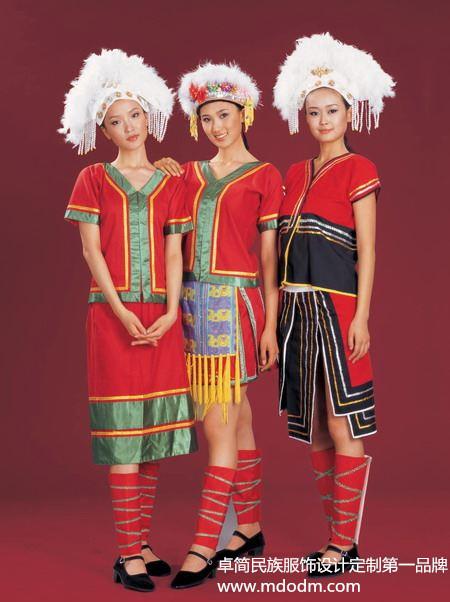 高山族女子服饰批发