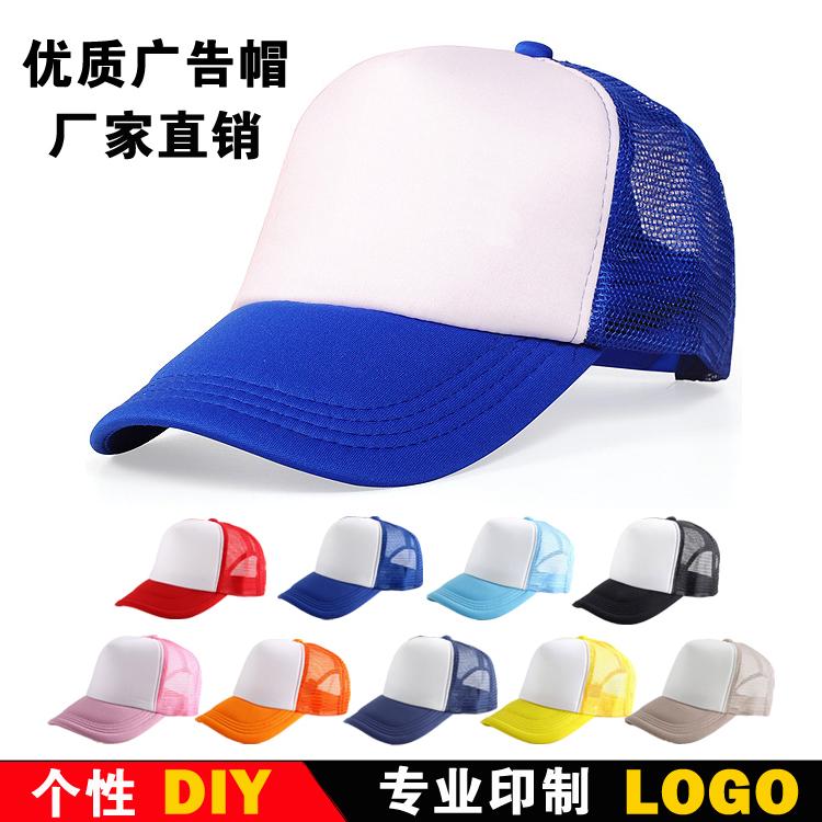 可自行设计DIY帽子定制