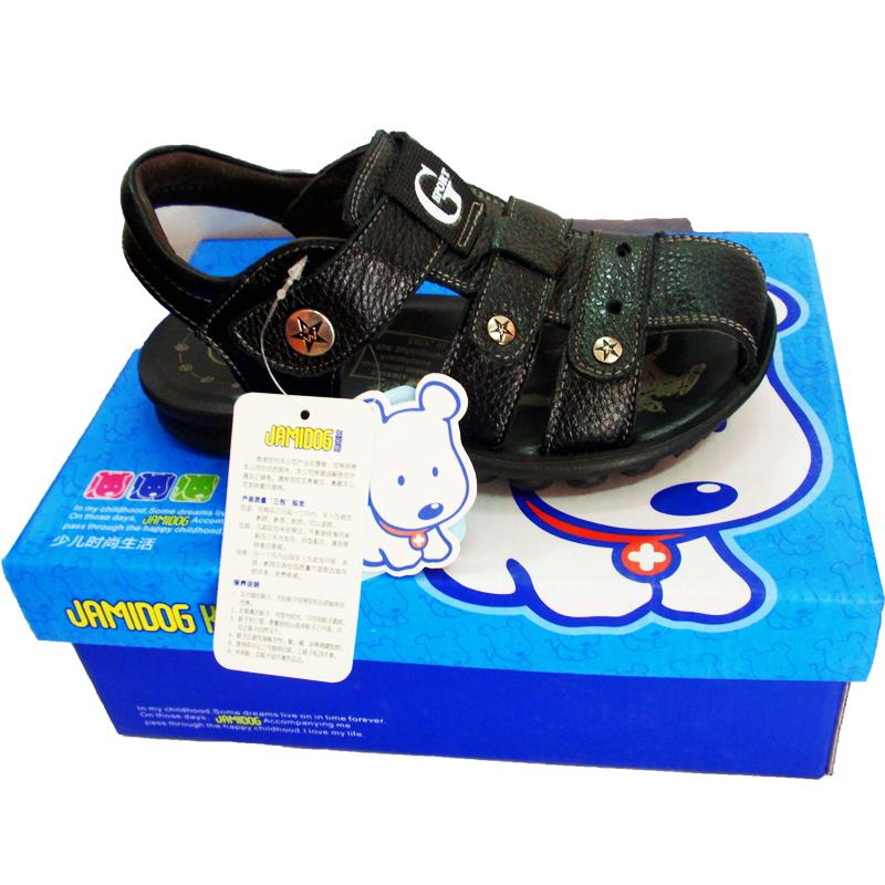 海华鞋服供应优质沙滩凉鞋批发