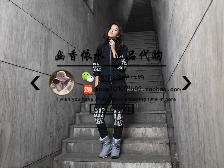 adidas三叶草全智贤冬季新款外套套装批发
