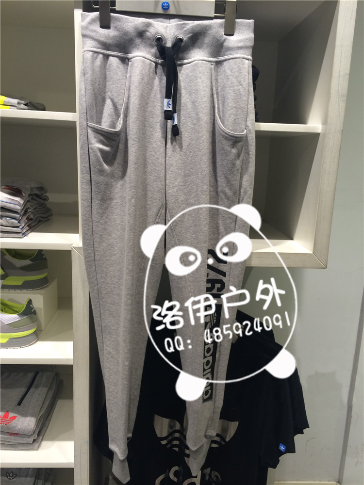 adidas三叶草女休闲裤批发