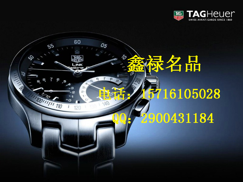 镇江二手手表专业回收