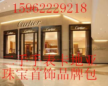 上海二手名表收购